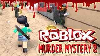 Running Right into the Murderer! - Roblox Murder Mystery 2 with Gamer Chad - DOLLASTIC PLAYS!