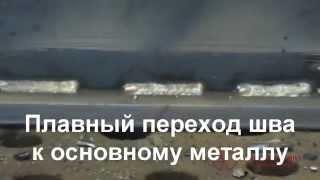 Электроды АНО36 монолит