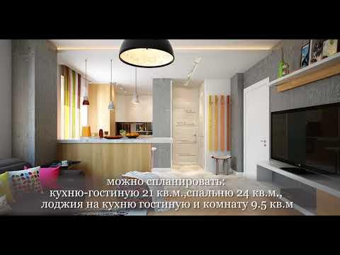 """Квартира 72м2 в элитном комплексе """"WINE HOUSE"""" в Замоскворечье на ул.Садовнической, 57"""