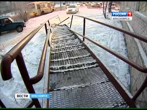 Паспортный стол Ленинского района лишился пандуса