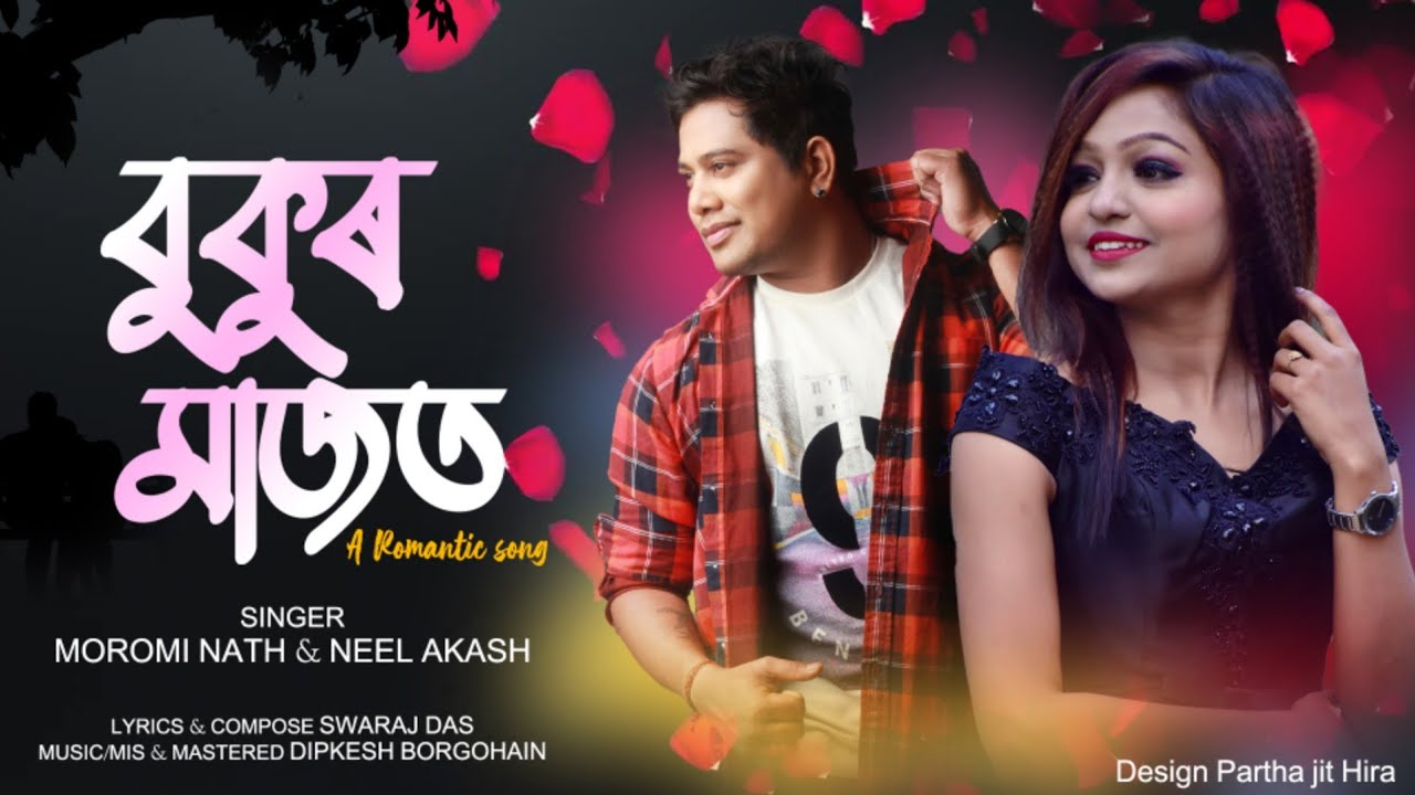 Bukur Majot by Neel Akash Moromi Nath.mp3