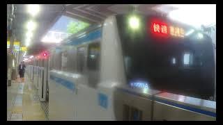 【JR京浜東北線】【JR山手線】 E233系1000番台サイ112編成 快速 南浦和行き & E235系トウ18編成 池袋・新宿方面行き 上野発着