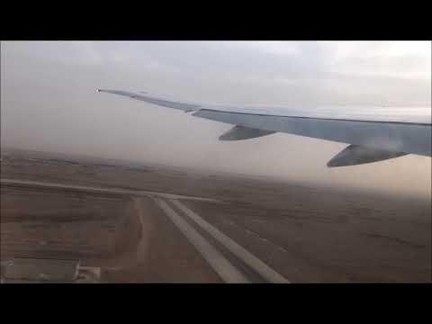SAUDIA Economy Class | B777-300ER | Dhaka to Washington DC via Riyadh