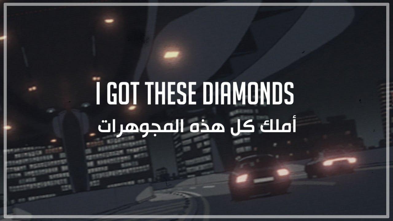 Download مروان موسى - أدخل الفراغ | Marwan Moussa - Into The Void | Arabic Lyrics | التراك الإنكليزي