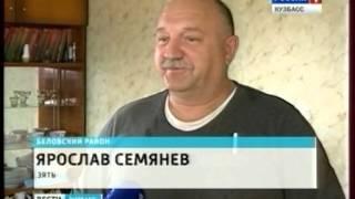 Жителям Бєлова і Belovsky району вручили «тривожні рюкзаки»