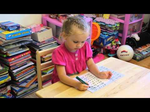 Урок Математики. Виктория Викторовна, 3,5 года.