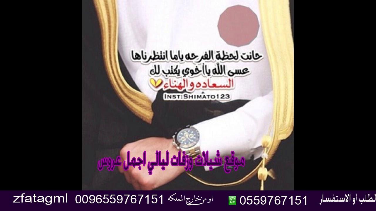 شيلة2020 مبروك عرسك باسم على 0559767151 Youtube