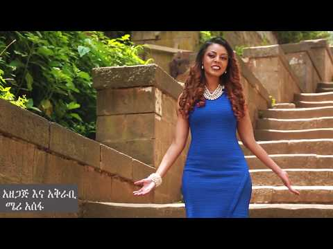 Special Program by Sitota Show - Travel to Addis Ababa, Ethiopia (with Basic English Subtitles)