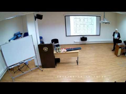 Инструкция по электробезопасности