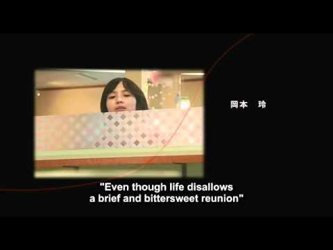 Akai Ito Ending  HY - 366 Nichi 366 Days English Subbed