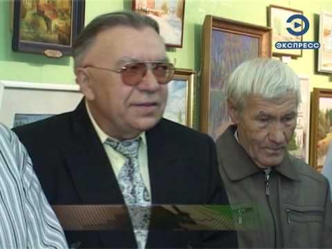 В Кузнецке открылась выставка местных художников