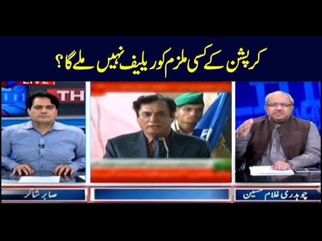The Reporters | Sabir Shakir | ARYNews | 22 August 2019