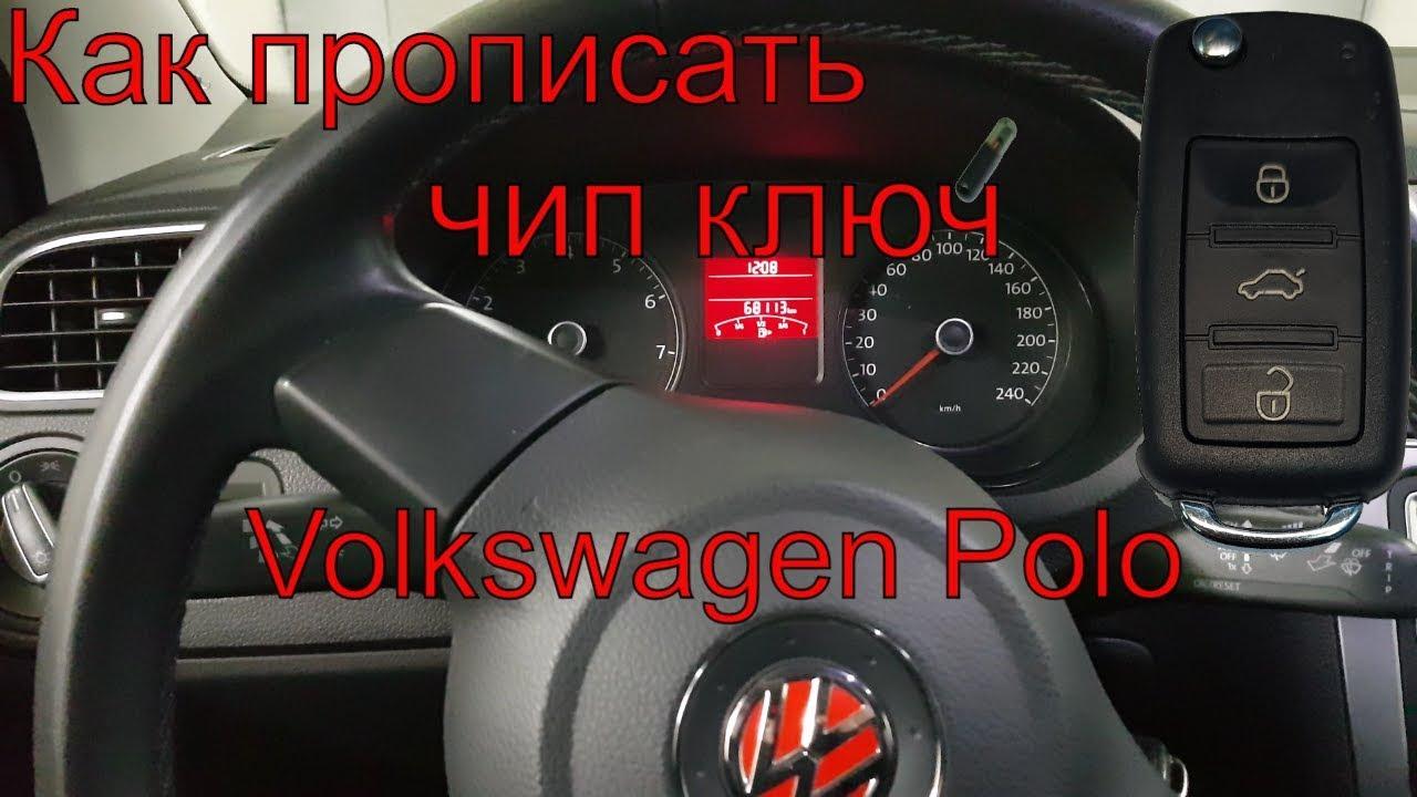Купить volkswagen у официального дилера. Новый volkswagen touareg. Официальный дилер volkswagen в москве – фольксваген центр север.