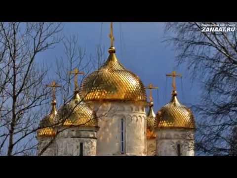 православныи саит знакомств надежда