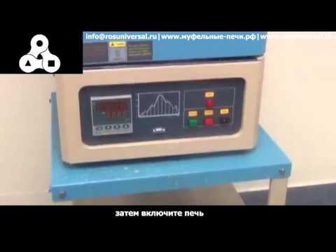 Окб термоавтоматика. Датчики температуры, преобразователи термоэлектрические, термопары, термометры сопротивления, датчики давления,