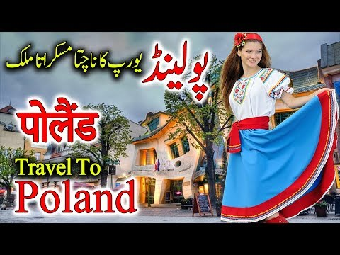 Travel To Poland | Full History And Documentary About Poland In Urdu & Hindi |  پولینڈ کی سیر