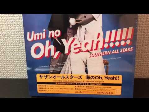 サザンオールスターズ  プレミアムアルバム「海のOh,Yeah!!」破壊封動画