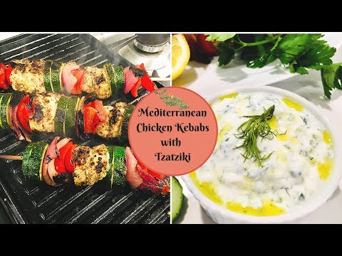 Mediterranean Kebabs with Tzatziki | Summer Grilling 2018 | ThymeWithApril