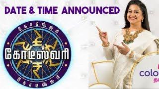 Kodeeswari Game show Date & Time Announced | Raadhika Sarathkumar | Colors tamil