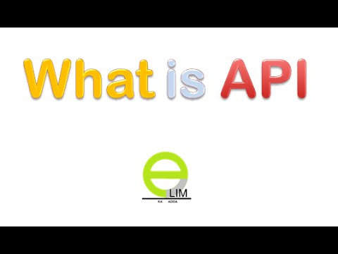 What is an API? (Urdu / Hindi)