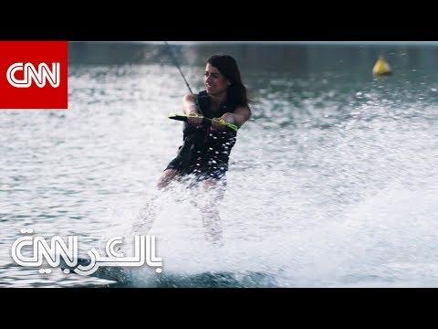 كيف تعمل هذه المرأة على مكافحة قلقها بـ-المغامرة- في دبي؟  - 16:54-2019 / 5 / 13