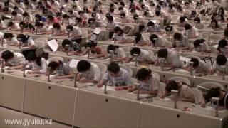Японская система ментальной арифметики