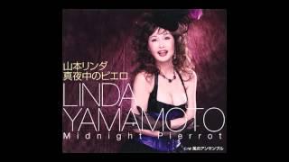 山本リンダ 2007.02.07 release NHKユアソング c/w 風のアンサンブル.