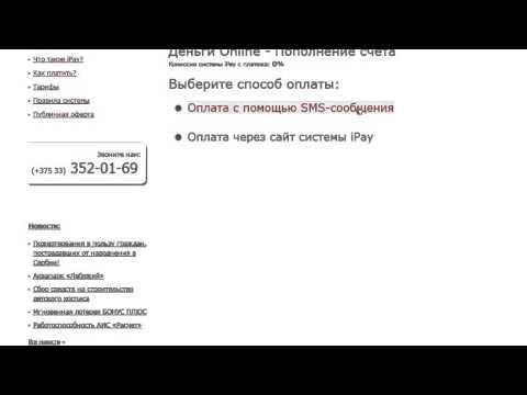 Играть в автоматы на рубли оплата через смс