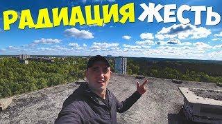 Download Чернобыль 33 года спустя! Дуга! Мутант на крыше. Сталк 2-Часть Mp3 and Videos