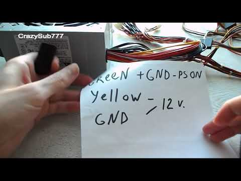Computer power supply for car amplifier - TUTORIAL