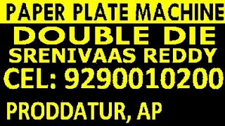 Types of Latest Best New Buffet Paper plate making machine price in Telugu,