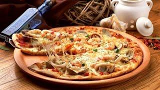 Пицца Домашняя | Pizza