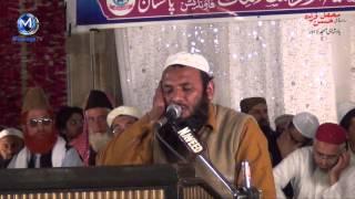 Tilwat Qari Abdul Salam Azizi in Mehfil e Qirat Badshahid Masjid Lahore