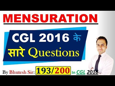 Previous year questions of SSC CGL 2016 || Mensuration 2D and Mensuration 3D