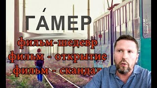 Фильм Сенцова