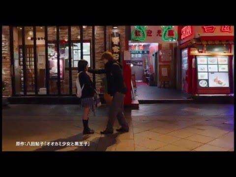 二階堂ふみちゃんと山﨑賢人くん出演!『オオカミ少女と黒王子』に胸キュンしちゃう3つの理由