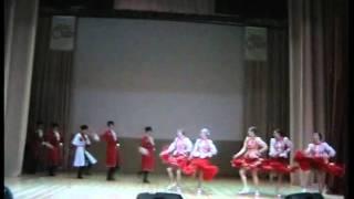 1-Танец Казачий (к фильму кубанские казаки).avi(Танцевальный коллектив УВАУГА Номер