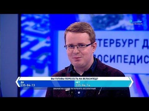 Смотреть фото Арсений Афиногенов - Петербург велосипедный,