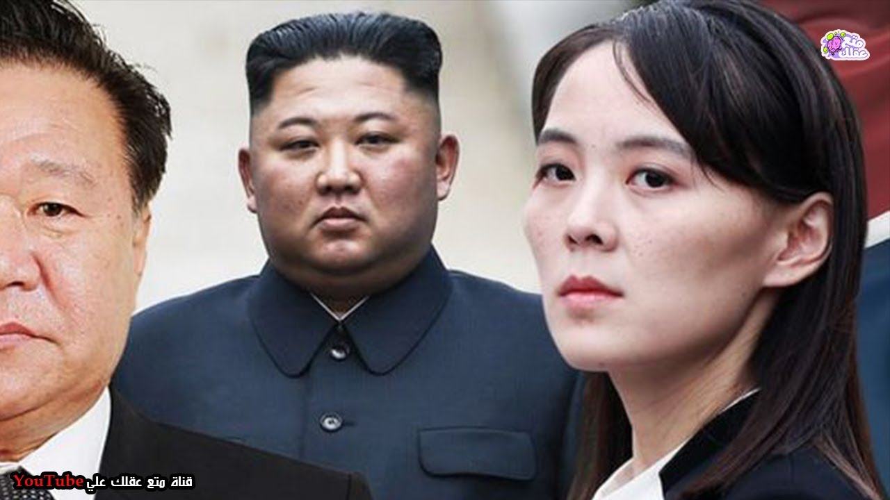 من هو  رئيس القادم لكوريا الشمالية - وماذا سوف يحدث فى العالم ؟