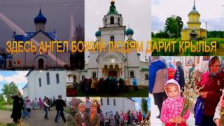 БАТЕЦКИЙ КРАЙ  -  ЗЕМЛЯ МОЯ РОДНАЯ!