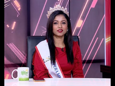 Kalinga Supravat || Pupul Bhuyan, Opera Mrs India Global 2018