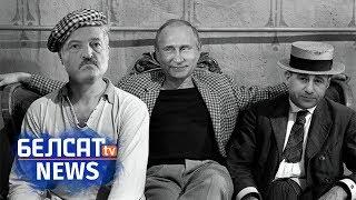 Бізнес сям'і Лукашэнкі развальваецца | Бизнес семьи Лукашенко разваливается