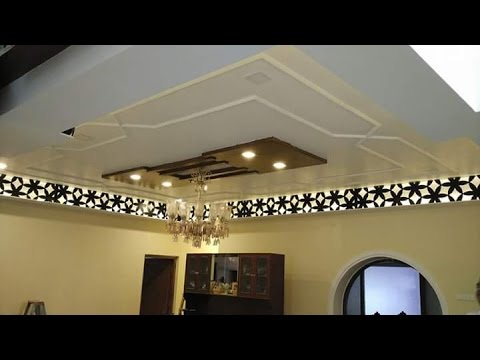 Gypsum False Ceiling As Royal Decor Youtube
