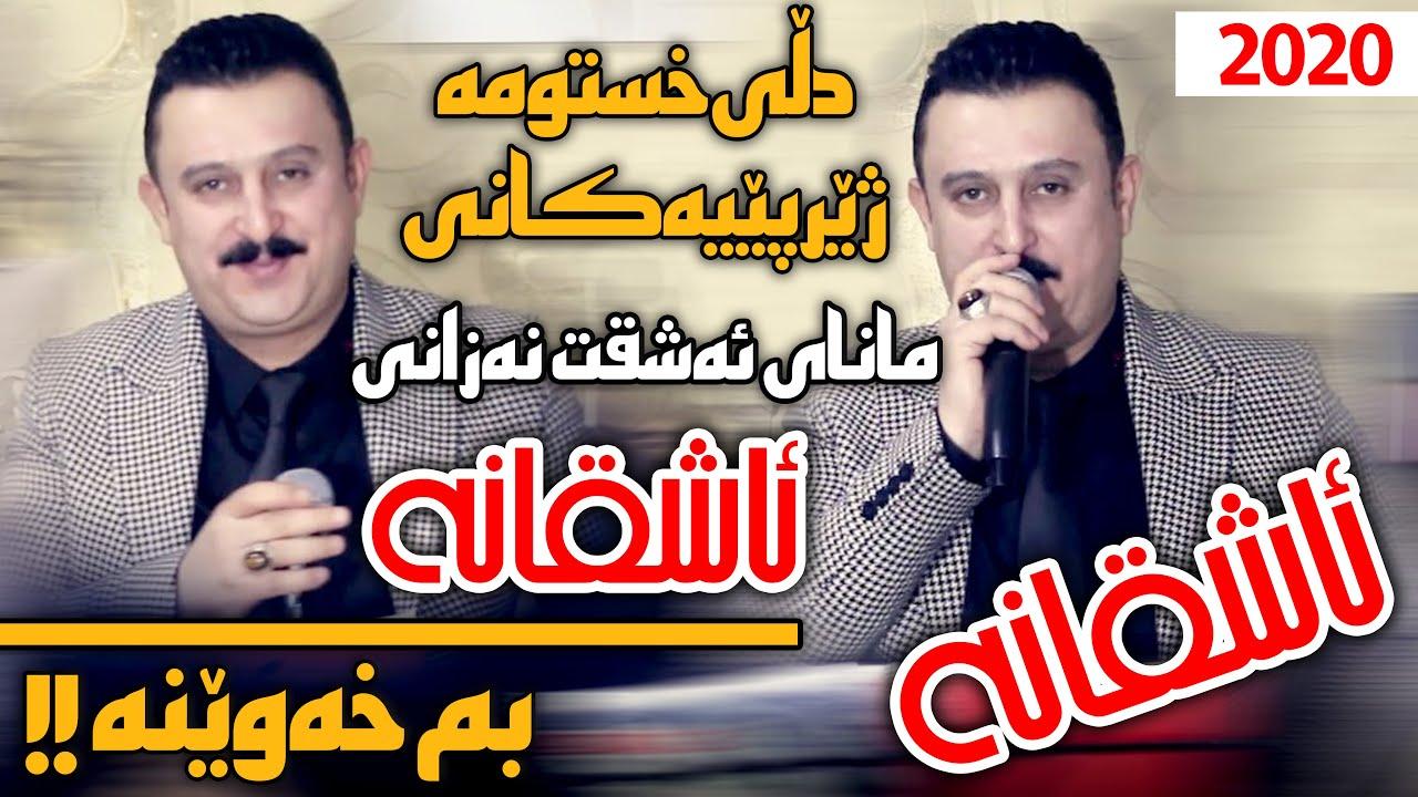 Karwan Xabati (Dle Xstwma Zher Peyakani) Saliady Renari Haji Omar - Track 1 - ARO