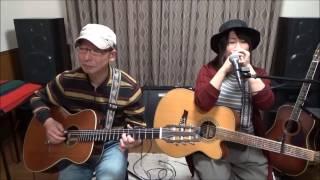 1973年に発表されたフォークソングの定番曲、『神田川』です。 今回は動...