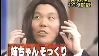 貧相な顔特集 ゲスト:130R ホンコン グラビアモデル:森えいみ.