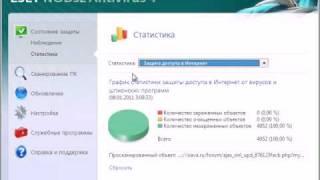 Как удалить вирусы(, 2011-01-12T14:08:36.000Z)