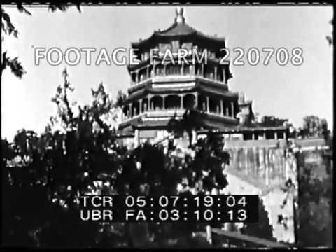 Glimpses of Modern China - 220708-01 | Footage Farm