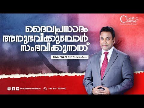Bro.Suresh Babu: Vachanasandesham: 2018 October 19