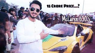PAK WHEELS AUTO SHOW 2019 in Peshawar |McLaren 650S|